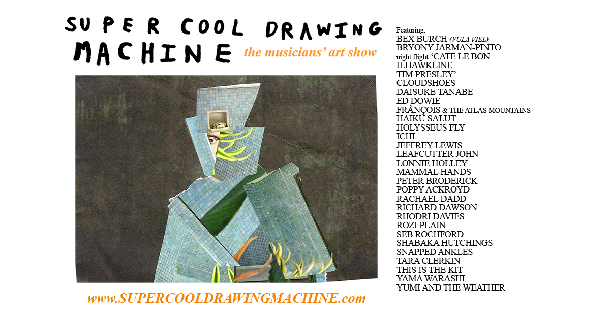 Super Cool Drawing Machine